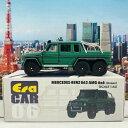 【送料無料】模型車 モデルカー メルセデスベンツグリーンera car 06 mercedes benz g63 amg 6x6 green 164 mb196x6rn06