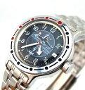 【送料無料】腕時計 ウォッチヴォストークロシアダイバーウォッチvostok amphibia russian diver watch 420831