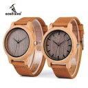 【送料無料】腕時計 ウォッチボボビンテージクォーツbobo bird wa18l10 vintage bamboo quartz watch
