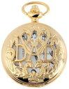 【送料無料】腕時計 ウォッチホワイトゴールドポケットウォッチクラシックアナログtaschenuhr wei gold klassik dad papa papi vater vati analog d12600200027350
