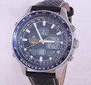 【送料無料】腕時計 ウォッチパイロットミントaccurist skym...