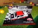 【送料無料】模型車 モデルカー スポーツカーラリーモンテカルロミニチュアコレクションsimca 1000 rally ii montecarlo 73 car miniature 143 collection