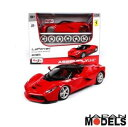 【送料無料】模型車 モデルカー スポーツカーフェラーリメタルモデルキットパーツアセンブリラインthe ferrari red diecast metal model kit 40 parts 124 maisto assembly line