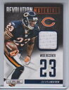 【送料無料】スポーツ メモリアル カード #2012 rookies amp; stars revolution materials devin hester 3 102199 nm condition