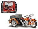 【送料無料】模型車モデルカースポーツカーハーレーダビッドソンカーサイドカーオートバイ1947 harley davidson servicar w side car 118 motorcycle by maisto 3242003179