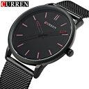 【送料無料】fashion top luxury curren watches men stainless steel mesh strap quartzwatc