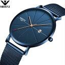 【送料無料】nibosi luxury watches men blue stainless steel ultra thin watches men classic qu