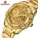 【送料無料】luxury brand naviforce mens gold watches stainless steel xmas gifts for him dad