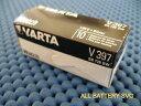 【送料無料】10 pile varta modv397v396 a bottone per orologi sr 726 sw ag2sg2 lr59