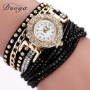 【送料無料】watch women brand luxury gold fashion crystal rhinestone bracelet women