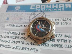 腕時計, 男女兼用腕時計  reloj ruso vostok russian vostok watch