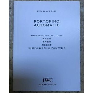 [Free Shipping] Watch Watch Portofino iwc international watch co portofino autom ref 3565 operating instructions book