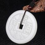 【送料無料】ブレスレット アクセサリ— チャイニーズホワイトペンダントコインロープabout beautiful exquisite chinese white natural jade pendant amulet coin rope
