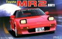 【送料無料】模型車 モデルカー スケールカーモデルレッドドバイリカンオープンドア132 scale car model red dubai lykan four open the doors alloy vehicle toy