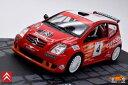 【送料無料】模型車 スポーツカー シトロエンラリーカーブランドcitroen c2 s1600 2004 rally car 143 brand