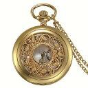 【送料無料】腕時計 アンティークゴールドトーンフラワークォーツネックレスセーターチェーン