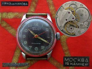 【送料無料】 腕時計 ヴィンテージモスクワ#ソビエトロシアソビエトvintage wrist watch moscow 50s 1 mchz im kirova 456221 soviet russian ussr