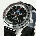 【送料無料】 腕時計 ヴォストークメンズロシアウォッチvostok mens military automatic wristwatch russia watch bdb 921288