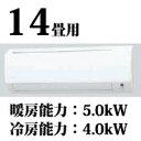 S40LTEP-W (ホワイト) 【2010年モデル】 【保証付】 【エコポイント対象 3.6kw以 ...