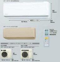 ダイキンルームエアコン【RXシリーズ】S25LTRXS-W