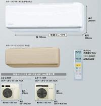 大金房間空調 RX 系列 2011年型號 S 40MTRXV-(C) 200 v 外部電源供應器類型