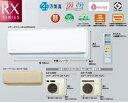 ダイキン ルーム エアコン  RX シリーズ 2011年 Model S71MTRXP-C  【AN ...