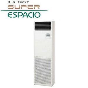 SPW-ECHVP140E 三相 三洋電機 業務用 【5馬力】 床置形【超~省エネ】 スーパーエスパシオ・シリーズ ヒートポンプ形