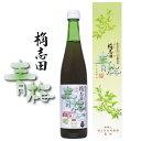 福山黒酢 桷志田(かくいだ)青梅 500ml ラッキーシール対応