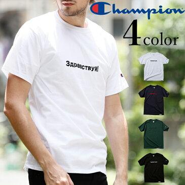 【送料無料】チャンピオン Tシャツ PROJECTSR'ES 無地 クルーネック Tシャツ Champion ユニセックス ワンポイント 半袖 袖ロゴ 半袖Tシャツ ブランド シンプル メンズ レディース USバージョン