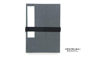 御朱印帳バンド(黒)