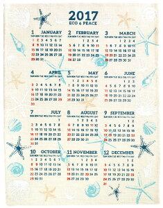 ハワイアン ジュート カレンダー インテリア