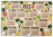 ハワイアン ジュート カレンダー パームパイン インテリア