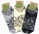 ハワイお土産/ハワイアン雑貨/ハワイアン雑貨  スニーカーソックス3足組 靴下 (ウルヴェヒ)メール便対応可 ハワイアン 雑貨 ギフト