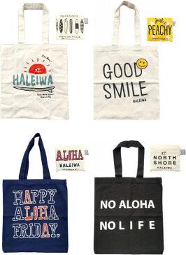 ハワイアン エコバッグ ハワイアン雑貨 ハレイワ コットンバッグ ハワイ 土産 ハワイアン 雑貨 ハワイ お土産 ハワイアン バッグ