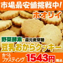 Kouso_sub001