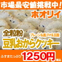 01-05_item01_no3