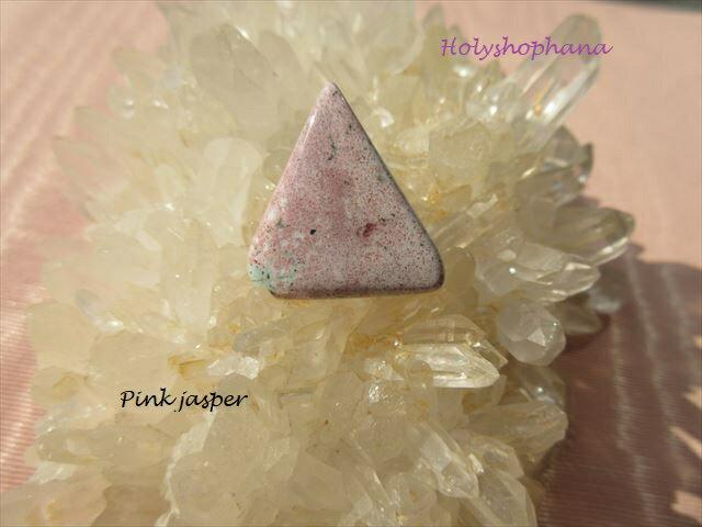 天然石ルース カボション ピンクジャスパー
