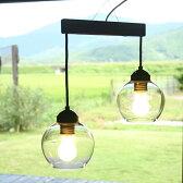 ペンダントライト 照明 led 【GLASS BOLL2−宙吹き−】 LED付属 天井照明 インテリア照明 照明器具 2灯タイプ おしゃれ お洒落 かわいい ガラス 2点購入で送料無料 店舗照明 リノベーション照明 リフォーム照明