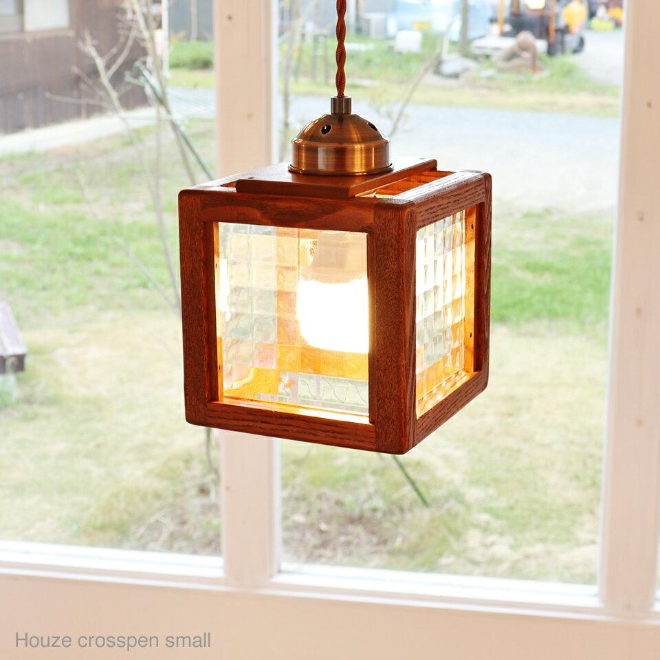 hom Houzeクロスペン small 木製 ペンダントライト ガラス 北欧 玄関照明