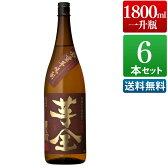 芋焼酎 6本セット 芋全貴匠蔵 25度 1800ml [本坊酒造 芋焼酎/送料無料]