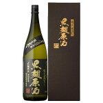 2015年限定蔵出し黒麹原酒37%1,800ml化粧箱入