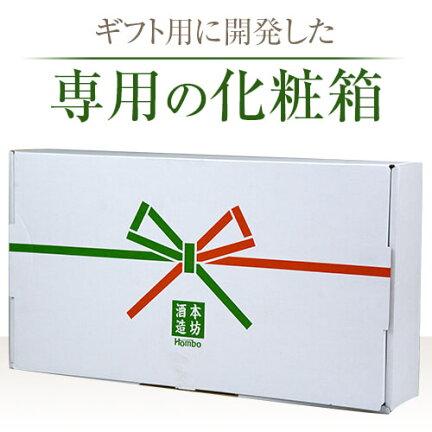 ギフト用に開発した専用の化粧箱