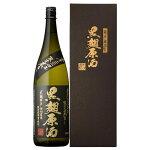 2014年限定蔵出し黒麹原酒37%1,800ml化粧箱入