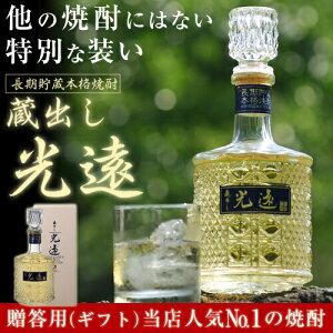 【米焼酎】【限定焼酎】高級感のあるデキャンタボトルがギフトに人気!本坊酒造のブレンド技術...