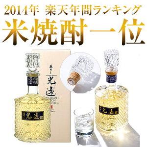 感激されるお酒【年間ランキング 米焼酎唯一のランクイン】瓶も中味も最高級。本坊酒造のブレン...
