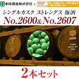 本格梅酒 2本セット Single cask Plum liquor Natural Cask Strength #No.2607&#No.2600 21-22度 700ml 化粧箱入り [シングルカスク梅酒 カスクストレングス]【CF】
