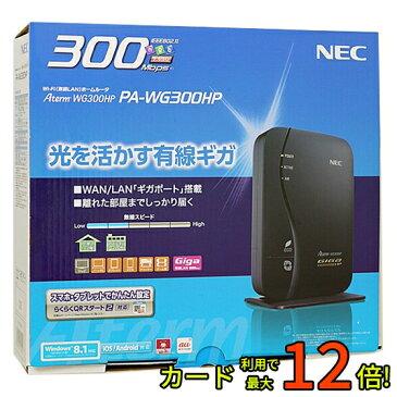 【中古】NEC製 無線LANルーター PA-WG300HP 元箱あり
