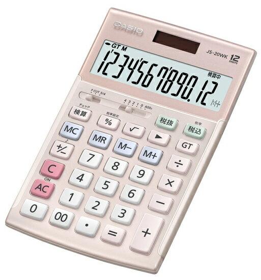 電卓・デジタル文具, 電卓 CASIO 12 JS-20WK-PK