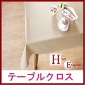 無地テーブルクロス(ビニール+布)切り売りSMA【約130cm巾×約170cm長】