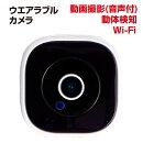 小型カメラ HS018 長時間録画 HD1080P 高画質 大容量64GB 隠しカメラ 防犯カメラ 赤外線 暗視 動体検知 ストーカー対策 浮気調査 超小型ビデオカメラ WiFi対応 充電式 トイカメラ 屋内 監視カメラ 小型カメラ